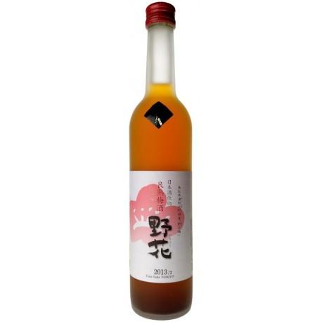 Saké - Umesake No Kyo